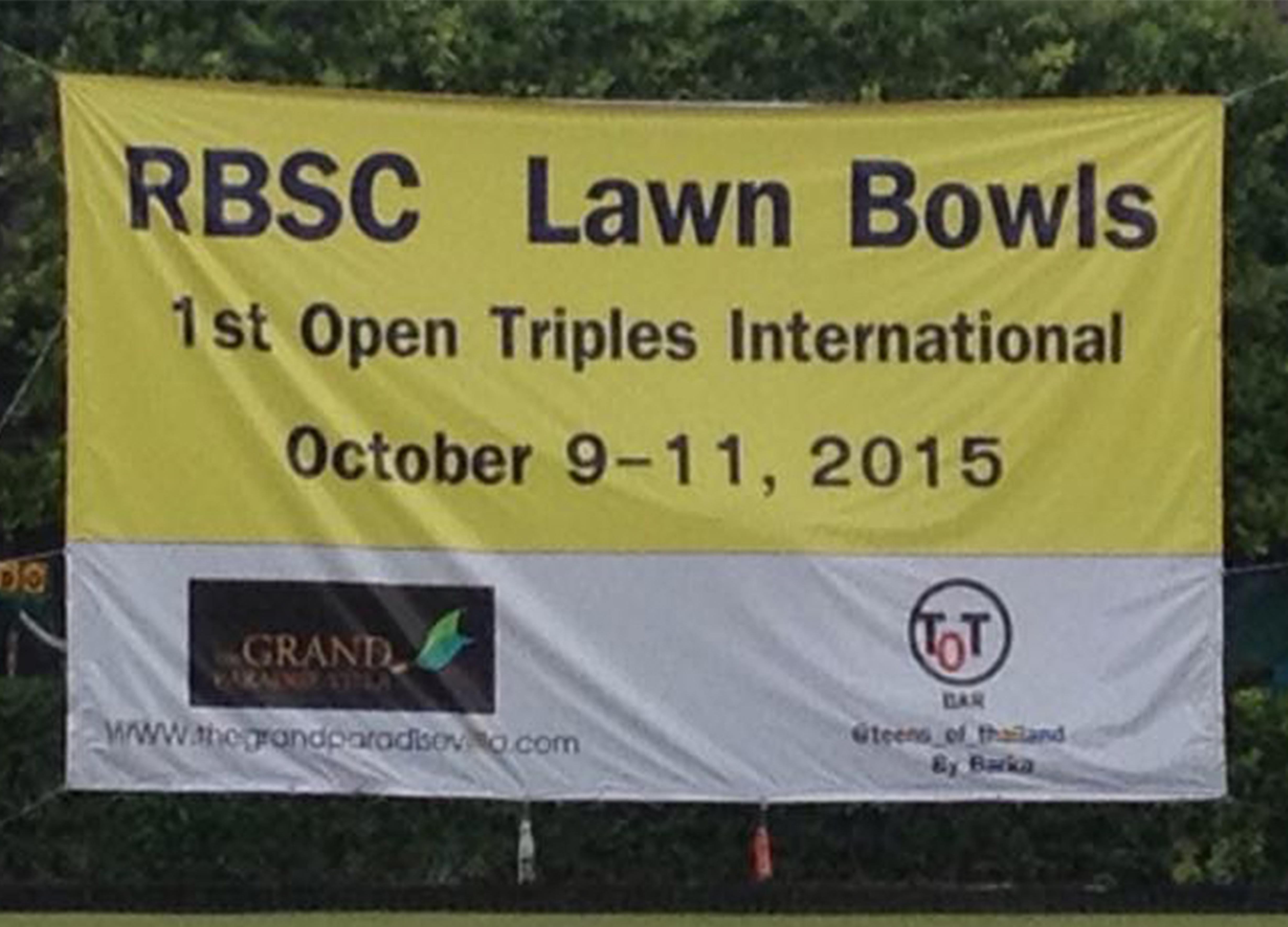 จัดส่งอาหารชุด งานRBSC Lawn Bowls International Bangkok