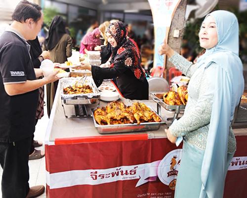 รับออกซุ้มอาหาร มุสลิม ( ฮาลาล )