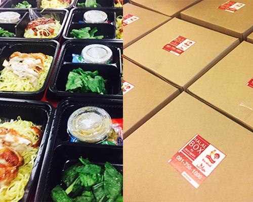 รับทำข้าวกล่อง / Snack Box